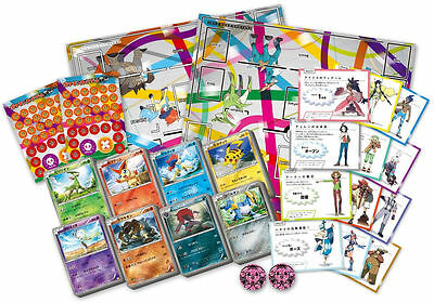 VERY RARE-SEALED WAK pokemon Everyones exciting battle promo set box cards,mint