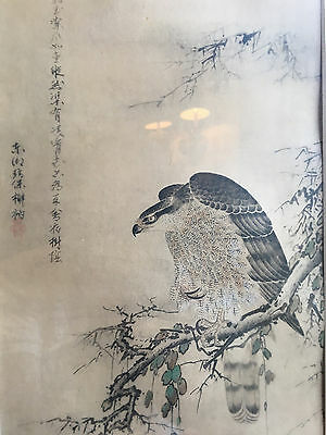 An Important Framed Antique Japanese Painting on Paper, Signed #3.