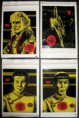 "Star Trek II The Wrath Of Khan 4 Sealed Packs Of 5""x7"" Photo Cards FTCC 1982"