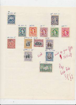 Ref. 808 Costa Rica  Page Stamps