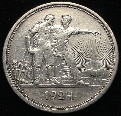 1924 1 Rouble USSR Russia Silver #