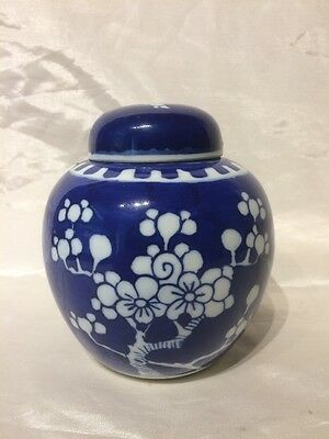A Decorative Chinese Blue and White Ginger Jar