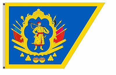 Large Flag Arms of the Cossack Hetmanate 1649-1764 Flag 3x5ft banner
