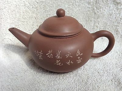 Old Chinese YiXing Qing Shui Clay Handmade Teapot 100ml