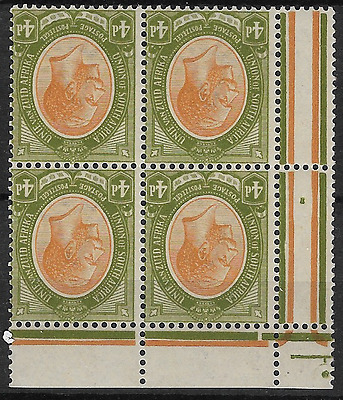 South Africa 1913 KGV SG10 4d Inverted Block of 4 Gutter Margin MNH Scarce!