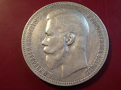 1 ) NICE ANTIQUE 1898 SILVER ONE ROUBLE COIN IMPERIAL RUSSIA RUSSIAN 19.93 grams