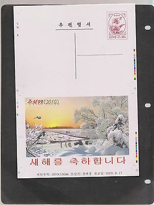 E) 2010 Korea, Winter Landscape, Birds, Flowers, Paradaise, Proof Imperforated