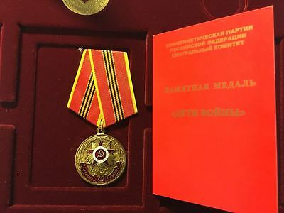 Medal of the Communist Party of the Russian Federation of the Сhildren of war