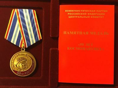 Medal Communist party Russian Federation 50 years of space exploration Gagarin