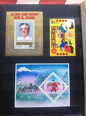 Vintage Rare Postage China Mongolia  Asia 18x Stamps/Blocks