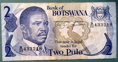 BOTSWANA 2 PULA  NOTE,P 7 d, SIGNATURE 6 a, 1982 ISSUE