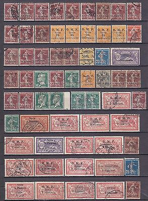 Syria Syrie French Occupation Old Used Stamps Collection