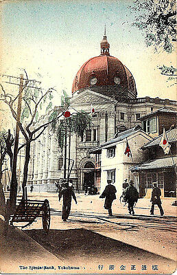 1907-1915 The Specie Bank, Yokohama, Japan Color Postcard