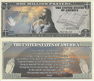 Jesus Christ Serenity Million Prayers Bill Collectible Funny Money Novelty Note
