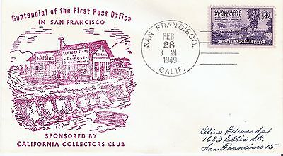 Centennial of First Post Office in San Francisco - California Collectors Club