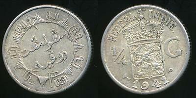 Netherlands East Indies, Wilhelmina I, 1941(p) 1/4 Gulden (Silver) - aUnc