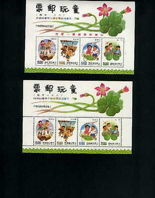 """Taiwan, 1992, """"children's Toys"""" 2 S/s, 1 With Overprinted Fine Mint Nh Fresh"""