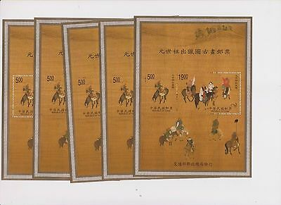 """Taiwan, 1998, """"ancient Painting - Hunting"""" 5 (Five) S/s, All Fine Mint Nh Fresh"""