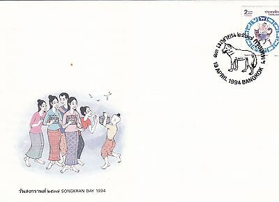 """Thailand, 1994 , """"year Of Dog"""" Stamp On Official Fdc Fresh"""