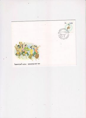 """Thailand, 1997 , """"year Of Ox"""" Stamp On Official Fdc Fresh"""
