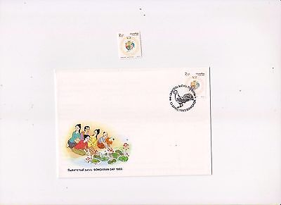 """Thailand, 1993 , """"year Of Cock"""" Stamp Set And  Official Fdc Fresh"""