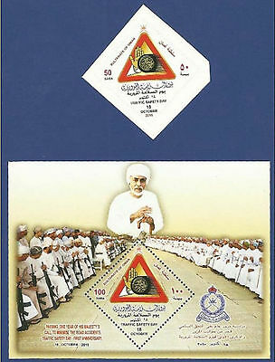 Oman Mnh 2010 Traffic Safety Day First Anniversary Soldier Weapons Coat Of Arms