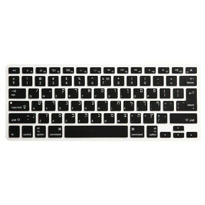 NUOVO ENKAY Keyboard Protector Cover for Macbook Pro 13.3 inch & Air 13.3 inch