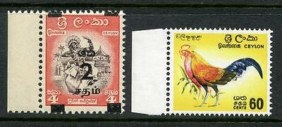 Ceylon Stamp Varieties, Flaws. 1963, 1964. Surcharge Misplaced, Colour Shift MNH