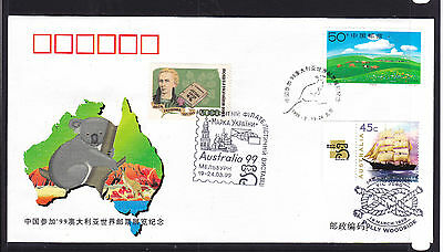 Souvenir Cover:  A99 Joint China Australia Ukrain Cover. A One Only!!!