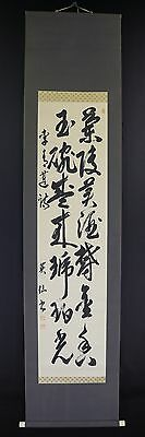JAPANESE HANGING SCROLL ART Calligraphy  Asian antique  #E5819