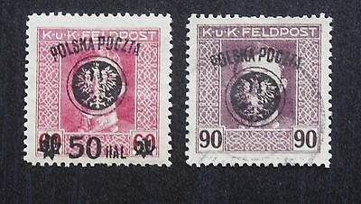 POLAND - 1918 LUBLIN 2nd ISSUES MH & Used