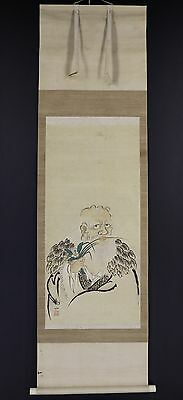 "JAPANESE HANGING SCROLL ART Painting ""Shennong"" Asian antique  #E5834"