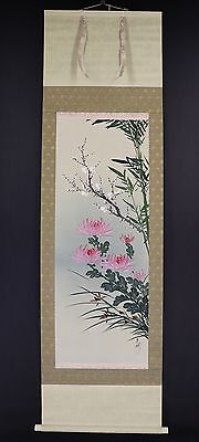 "JAPANESE HANGING SCROLL ART Painting ""Flowers"" Asian antique  #E5844"