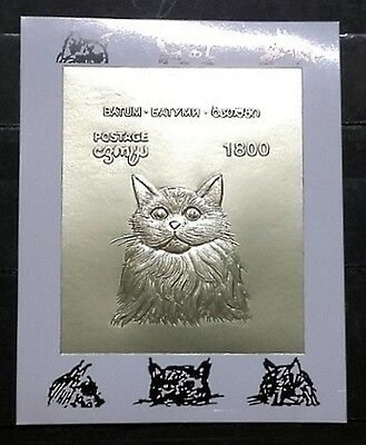 Ref 2 - Bloc OR Neuf ** MNH Non dentelé ( GOLD Stamp ) - Batum - Chats Cats