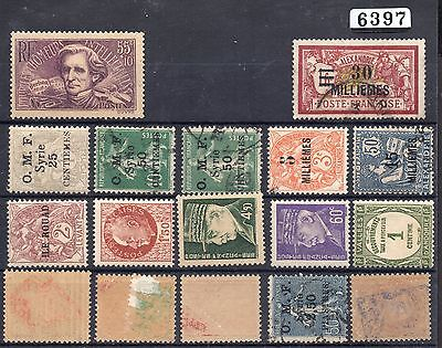 France Syria Rouad Alexandrie mint+used stamps small lot MIXED CONDITION (6397)