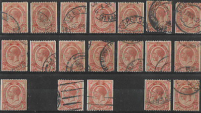 South Africa 1913 KGV SG20 1½d Chestnut Brown Coil Stamps Mint & Used