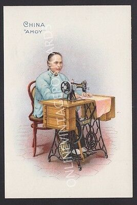 China Amoy Advertising For Singer Sewing Machines Super Colours