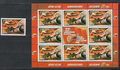 Azerbaijan Aserbaidschan MNH** 2005 Mi.606+606 KB 60th Aniversary of WWII