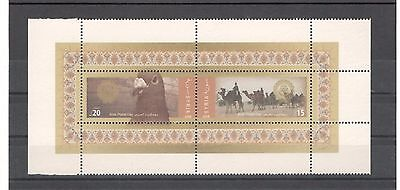 Syria 2008 MNH Set Arab Postal Day Joint Issue Camel pigeon