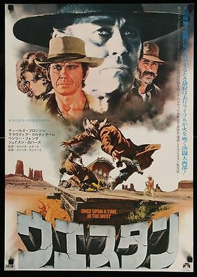 ONCE UPON A TIME IN THE WEST Japanese B2 movie poster SERGIO LEONE FONDA