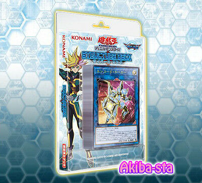 Yugioh Japanese SD32 Structure Deck Cyberse Link Konami Factory Sealed!