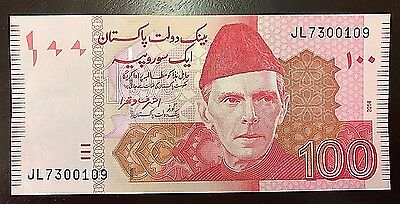C) Pakistan Bank Note 100 Rupees Nd 2014 Unc