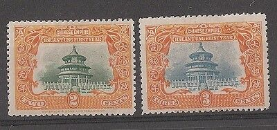 China 1909 2c  & 3c temple of heaven MM sg 165 & 166