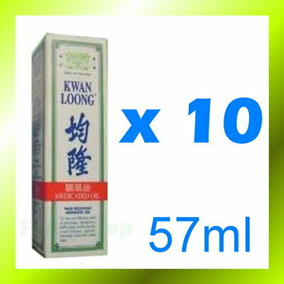 Kwan Loong Medicated Oil Fast Pain Relief Aromatic Oil x 10