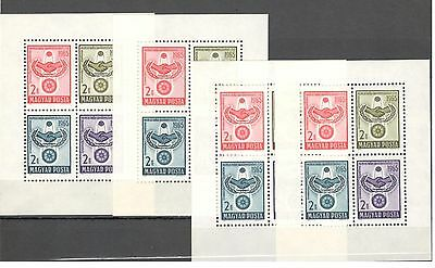 Hungary 1965 4 Sheets MNH United  Mi. 20 Euro