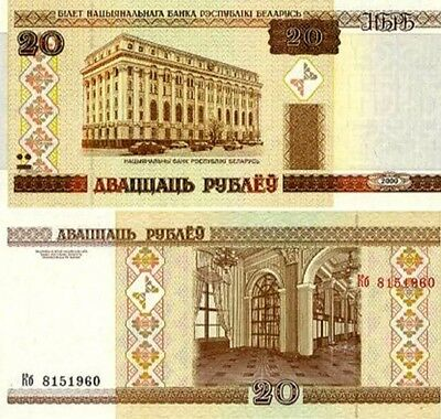 BELARUS 20 Rublei Banknote, 2000, P-24, NEW UNC World Currency