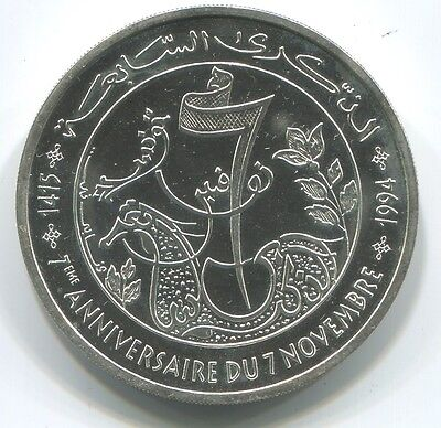 Tunisia 10 Dinars 1994 Silver Proof French Legend Scarce
