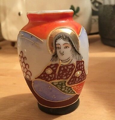 Vintage Hand Painted Miniature Vase Made in Occupied Japan