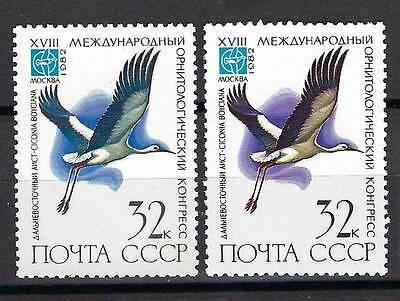 RUSSIA 1982, (color shades) MISSING COLOR ERROR