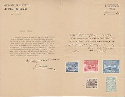 Syria Damascus Gov. 1922 Hedjaz Railway Aid Revenue Stamps Mint Signed & Gifted